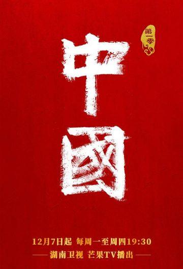 中国BT1080PBluRay